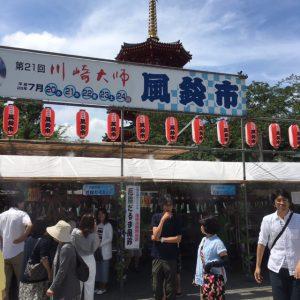 撮影日 2016.07.24 川崎大師風鈴市①