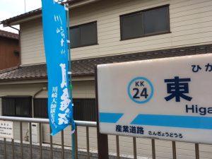 京急大師線の各駅のはこの幟が何本もたっています。川崎大師風鈴市は7/20~7/24まで。詳細はhttp://www.kawasakidaishi.com/event/furin.html をご覧くださいね。